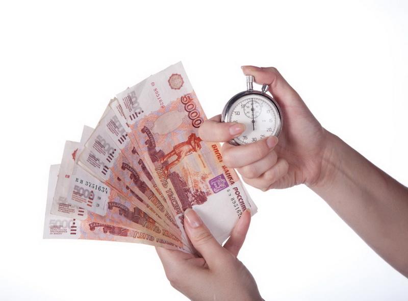 Как открыть микрокредиты получить кредиты дурак онлайн